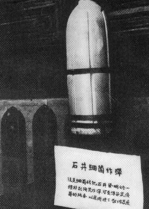 疯狂试验 日军活体解剖