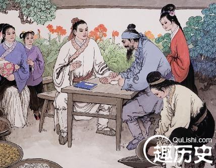 千古药王 - 华卿法师 - 庐山开天古观